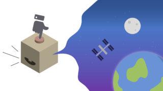 ボタンを押すと、国際宇宙ステーションの場所を音声で答える仕組みの作り方