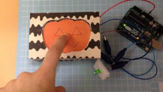 好きな形の操作スイッチ(ボタン)を簡単に作る方法